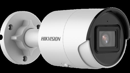 IP kamera Hikvision DS-2CD2046G2-IU(2.8mm)
